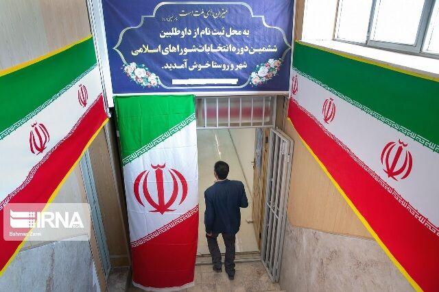 شمار داوطلبان شوراهای اسلامی روستا در یزد به ۵۹۳ نفر رسید