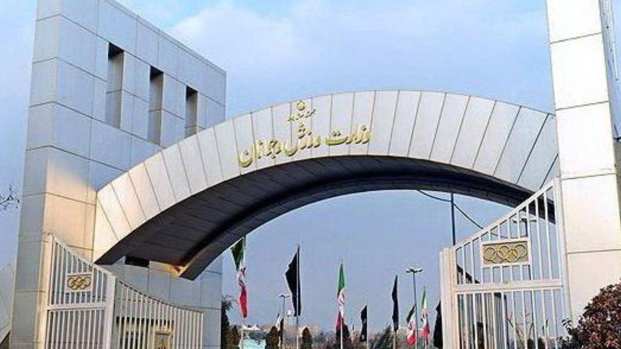 واکنش وزارت ورزش به انتصابهای جنجالی عزیزیخادم