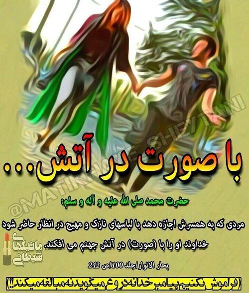 رسول اکرم ص