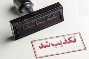 صدور حکم فیلتر کلاب هاوس تکذیب شد
