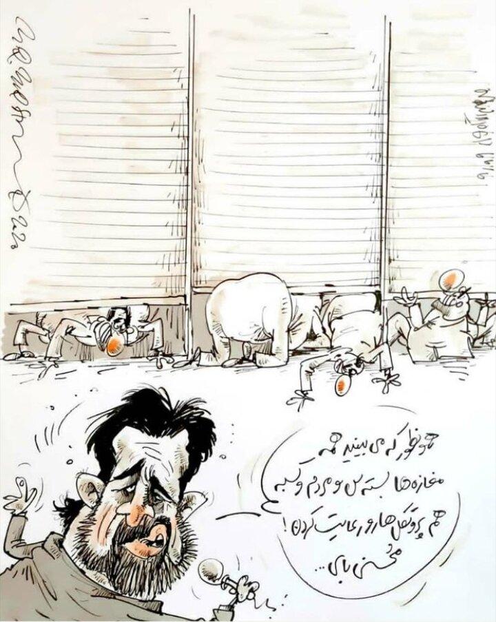کاریکاتور/ گزارش حسینی بای از تعطیلات ۱۰ روزه!