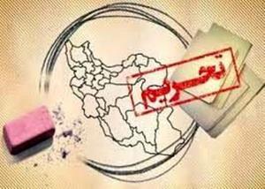 گمانهزنی رسانههای خارجی درباره برداشتن تحریمها