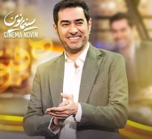 نگاهی به حضور شهاب حسینی در «هم رفیق»؛ نابغه در بازیگری؛ متوسط در اجرا