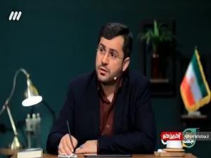 تفاوت همکاری ایران با چین و آمریکا