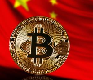 چین میتواند از بیتکوین برای تضعیف دلار و آمریکا استفاده کند