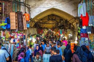 اقتصاد ایران از نگاه صندوق بین المللی پول