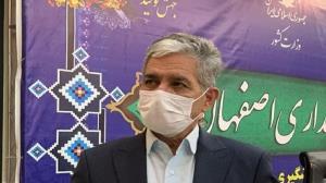 اعمال محدودیتهای جدید کرونایی در استان اصفهان
