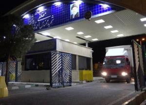 تلویزیون رژیم صهیونیستی: موساد در حادثه نطنز دست داشت