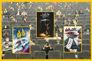 آغاز ماه رمضان بدون اکران فیلم جدید در سینماها!