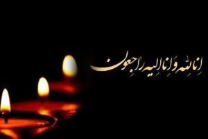 درگذشت یک مدافع سلامت خوزستانی در اثر ابتلا به کرونا