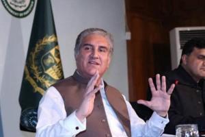 وزیر خارجه پاکستان عازم آلمان شد