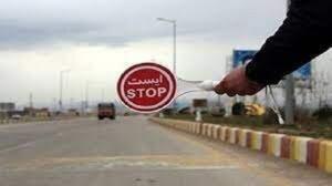 تردد خودروهای غیربومی در جاده چالوس ممنوع شد