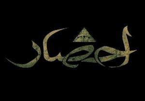 لوگوی پرماجرای سریال جدید علیرضا افخمی