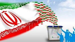 ثبت نام ۳۸۲۰ نفر برای انتخابات شوراهای اسلامی روستا و عشایر خراسان شمالی