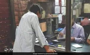 اقدام عجیب مشتری هندی در بانک سوژه شد!
