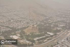 هجوم ریزگردهای خاکی و آلودگی هوای لرستان