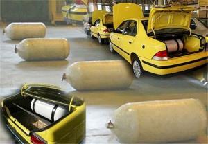 تاکسیها و اتوبوسهای البرز دوگانه سوز میشوند