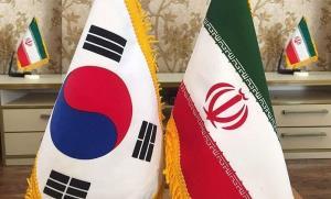 قفل روابط تهران-سئول چگونه گشوده میشود؟