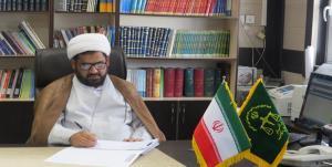 حلوفصل اختلاف طایفهای ۱۰ ساله در مهرستان