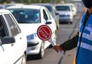 خودروهای غیربومی در یزد اعمال قانون میشوند
