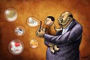 نماینده مجلس: امیدواریم روزی عامل حباب قیمتها شناسایی و دستگیر شود