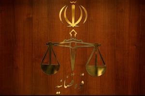 نخستین جلسه دادگاه یار غار بابک زنجانی برگزار شد