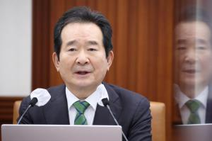 نخست وزیر کره جنوبی وارد تهران شد