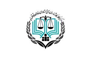 اعلام جزئیات آزمون شفاهی وکالت مرکز وکلا