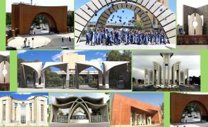 پرواز جهانی دانشگاههای ایران