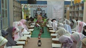 اجرای طرح جمعخوانی قرآن کریم در همدان
