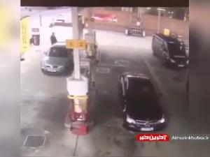 سرقت مرسدس بنز در جایگاه سوخت!