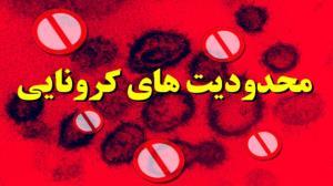 کاهش حضور کارمندان دستگاههای اجرایی در شهرهای قرمز استان سمنان