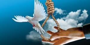 برداشته شدن طناب دار از گردن ۴ محکوم به اعدام درمازندران