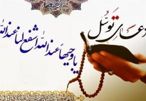 دعایی که امیرالمؤمنین (ع) برای شفای بیمار تجویز کردند