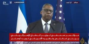 وزیر دفاع آمریکا: بایدن به حمایت از امنیت اسرائیل متعهد است