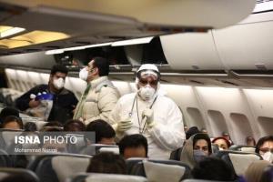 مسافران خارجی در فرودگاه مشهد تست پیسیآر میدهند