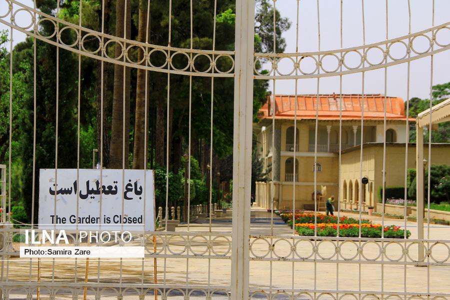 تعطیلی اماکن گردشکری شیراز