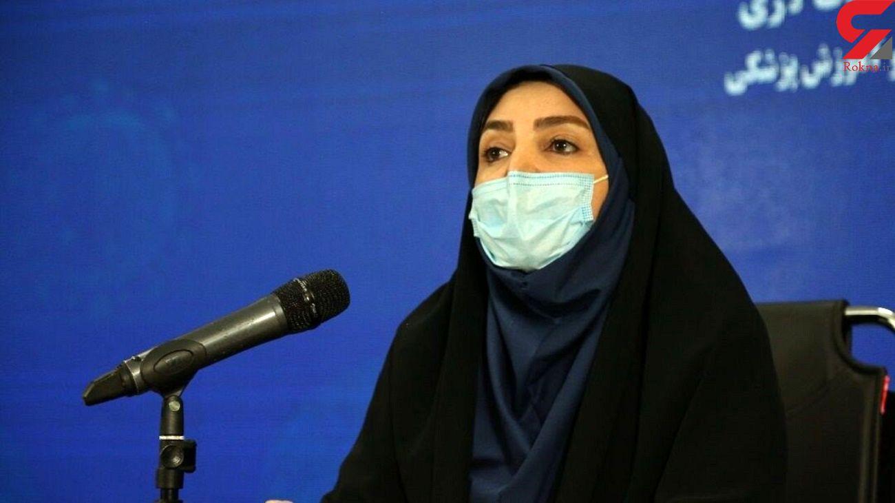 کرونا جان ۲۷۴ ایرانی دیگر را گرفت