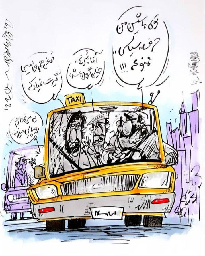 کاریکاتور/ مرغ هم سیاسی شد!