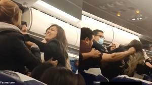 درگیری و کتک کاری شدید بین دو زن هواپیما را به هم ریخت!
