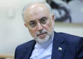 حرف های امیدبخش رئیس سازمان انرژی اتمی