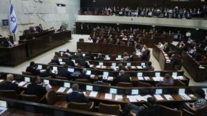 کنست برای انتخاب رئیس جدید رژیم صهیونیستی آماده میشود