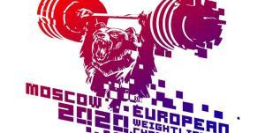 قهرمانی بلغارستان در مردان و روسیه در وزنهبرداری زنان اروپا