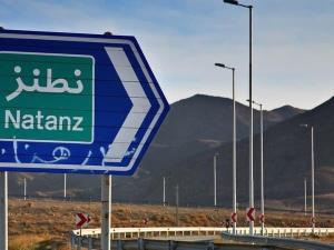 تصاویر ادعایی رسانه های صهیونیستی از سایت هسته ای نطنز