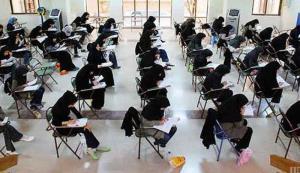 نامنویسی آزمون مدارس نمونه دولتی در کهگیلویهوبویراحمد آغاز شد