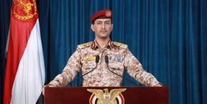 عملیات گسترده پهپادی و موشکی ارتش یمن در عمق خاک سعودی