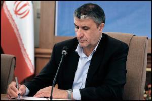 انتصاب قاسمی دهچشمه به عنوان مدیرکل راه و شهرسازی خراسان شمالی