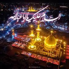 کلیپ ویژه همه عاشقان زیارت اباعبدالله الحسین (ع)