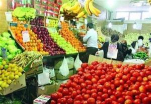عکس/ اعلام قیمت میوه و ترهبار در اصفهان