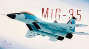 استفاده از سیستم هوشمند تشخیص هدف در جنگنده میگ ۳۵
